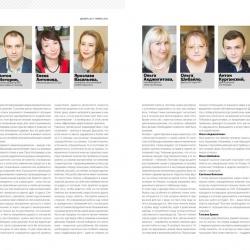 sovet-directorov-dec2