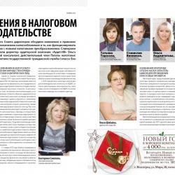 sovet-directorov-nov1