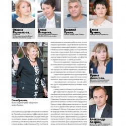 sovet-directorov-oct2