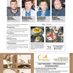 sovet-directorov-oct4